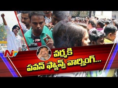 Pawan Kalyan Fans Reaction Over Sri Reddy Comments || Film Chamber || NTV