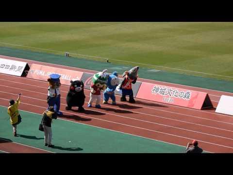 2011.10.01 熊本ゆるキャラかけっこ大会