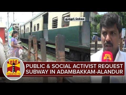 Public-Social-Activist-Request-Govt-For-Subway-inbetween-Adambakkam-Alandur-Thanthi-TV
