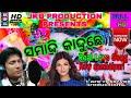SAMADHI KANDUCHE New Sambalpuri Studio Version HD Video 2018 (jkb production YouTube channel)