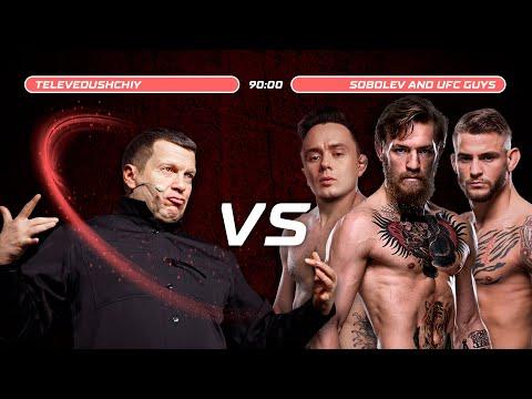 Бойцы UFC об ударной технике Владимира Соловьева