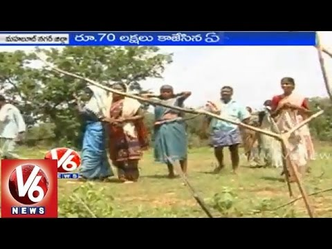 Officials scam in Rural employement scheme with bogus muster  Mahbubnagar