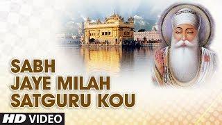 Sabh Jaye Milah Satguru Kou [Full Song] Guru