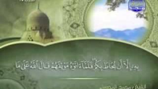 سورة يوسف كاملة الشيخ محمد المحيسني