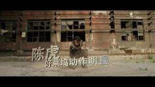 Nonton    Film   Kungfu Traveler                   Promo Film Subtitle Indonesia Streaming Movie Download