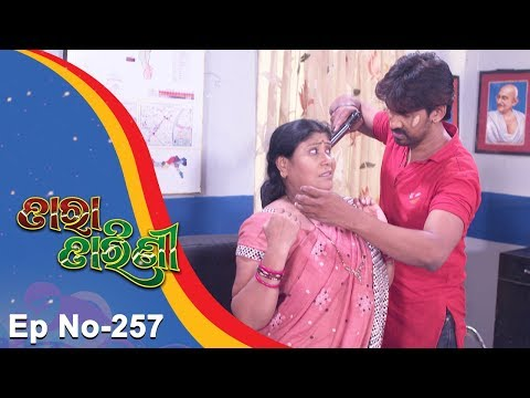 Video Tara Tarini | Full Ep 257 | 31st August 2018 | Odia Serial - TarangTV download in MP3, 3GP, MP4, WEBM, AVI, FLV January 2017
