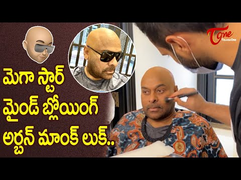 Making Of Megastar Chiranjeevi Urban Monk Mind Blowing Look | Urban Monk Look | TeluguOne Cinema