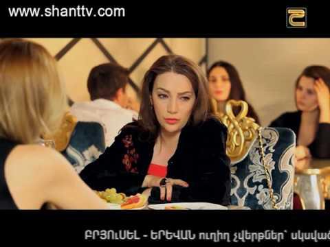Poxnak Mayre Episode 38
