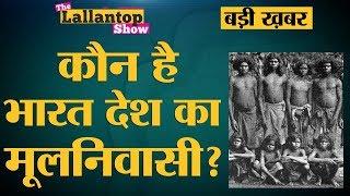 Video भारत के सबसे पुराने कंकाल में नहीं है आर्यों का GENE | DNA | Rakhigarhi | Indus Valley Civilisation MP3, 3GP, MP4, WEBM, AVI, FLV Oktober 2018