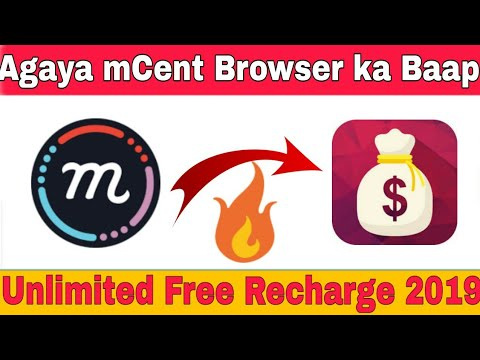 Unlimited Free Recharge App || Refer and Earn App || mCent browser