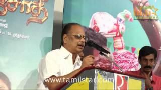 Paranjothi Movie Audio Launch Part 1