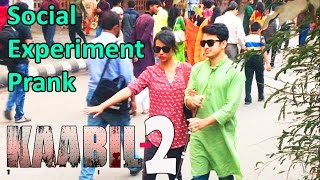 Prank King Entertainment | Kaabil - 2 l Social  Experiment Prank | Help For Blind Person