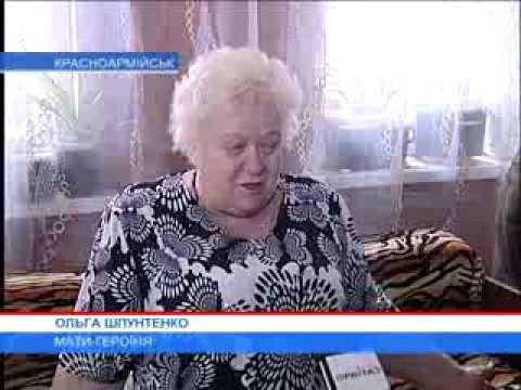 В гостях у матери-героини Ольги Шпунтенко
