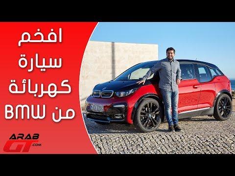 العرب اليوم - شاهد: أسعار ومواصفات سيارة