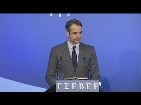 Συνολική τολμηρή ρύθμιση του ιδιωτικού χρέους, υποσχέθηκε ο Κυρ. Μητσοτάκης.