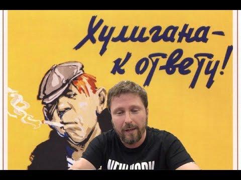 Видео из зала суда - DomaVideo.Ru