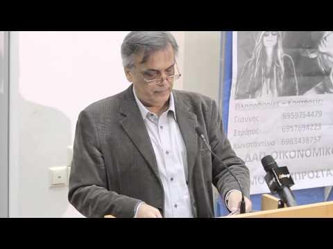 Νεοναζιστικός Παγανισμός και Ορθόδοξη Εκκλησία
