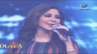 Download Lagu Elissa/إليسا Saharna Ya Lei DIAFA 2017 Mp3