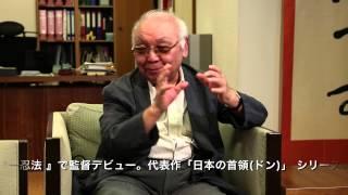 「京都おもてなしTV」スペシャルトーク・中島貞夫