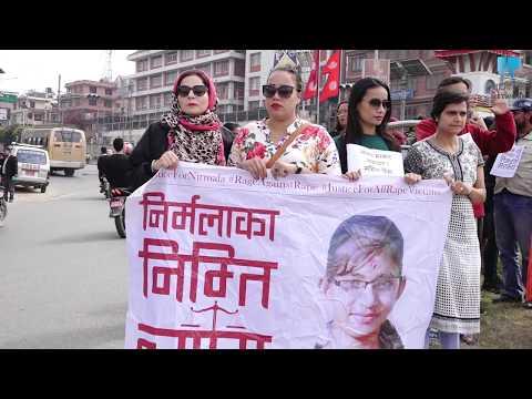 (Nirmala Panta Rape and Murdered Protest | निर्मलाका लागि न्याय माग्दै काठमाडौंमा प्रदर्शन - Duration: 84 seconds.)