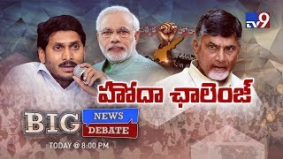 Big News Big Debate : Politics on AP Special Status – Rajinikanth