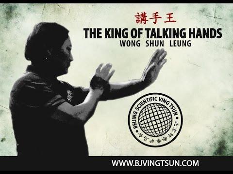 Wong Shun Leung: The King of Talking Hands 講手王
