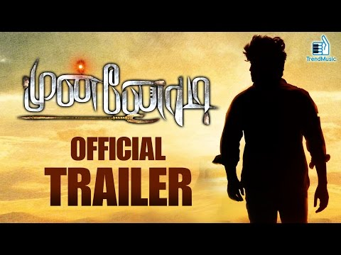 Munnodi - Official Trailer | New Tamil Movie | Harish, Yamini Bhaskar | Trend Music