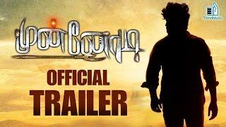 Munnodi Official Trailer Harish Yamini Bhaskar