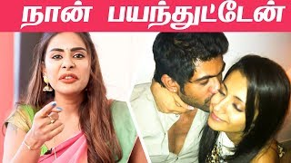 "Video ""I was Jealous of Trisha""- Sri Reddy Shocking Revelations 