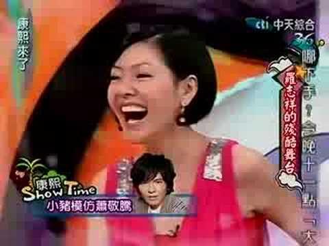 亞洲舞王羅志祥又有新的模仿對象囉。陳漢典單挑羅志祥,你覺得誰模仿比較厲害呢?