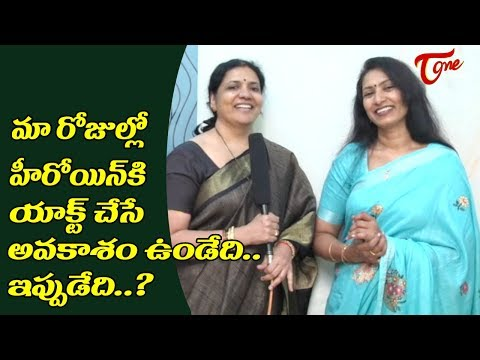 Amma Deevena Movie Trailer launch by Jeevitha Rajashekar | Aamani | TeluguOne Cinema