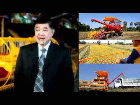 Presentation เกษตรพัฒนา พิษณุโลก