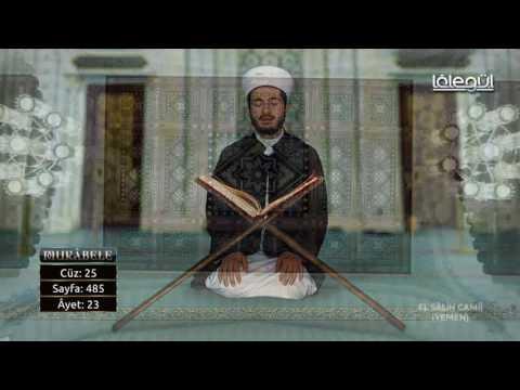 Mukâbele 25. Cüz Lâlegül TV