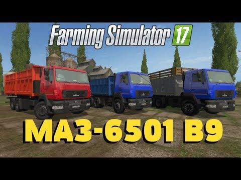 MAZ 6501B9-470-031 v1.0