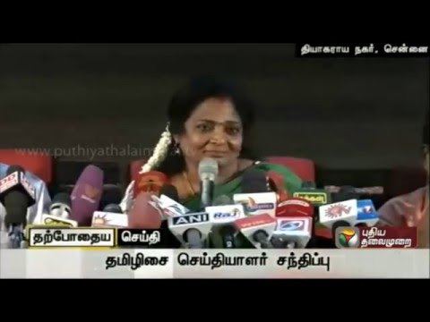 Live-TN-BJP-will-decide-candidates-list-today-says-Tamilisai