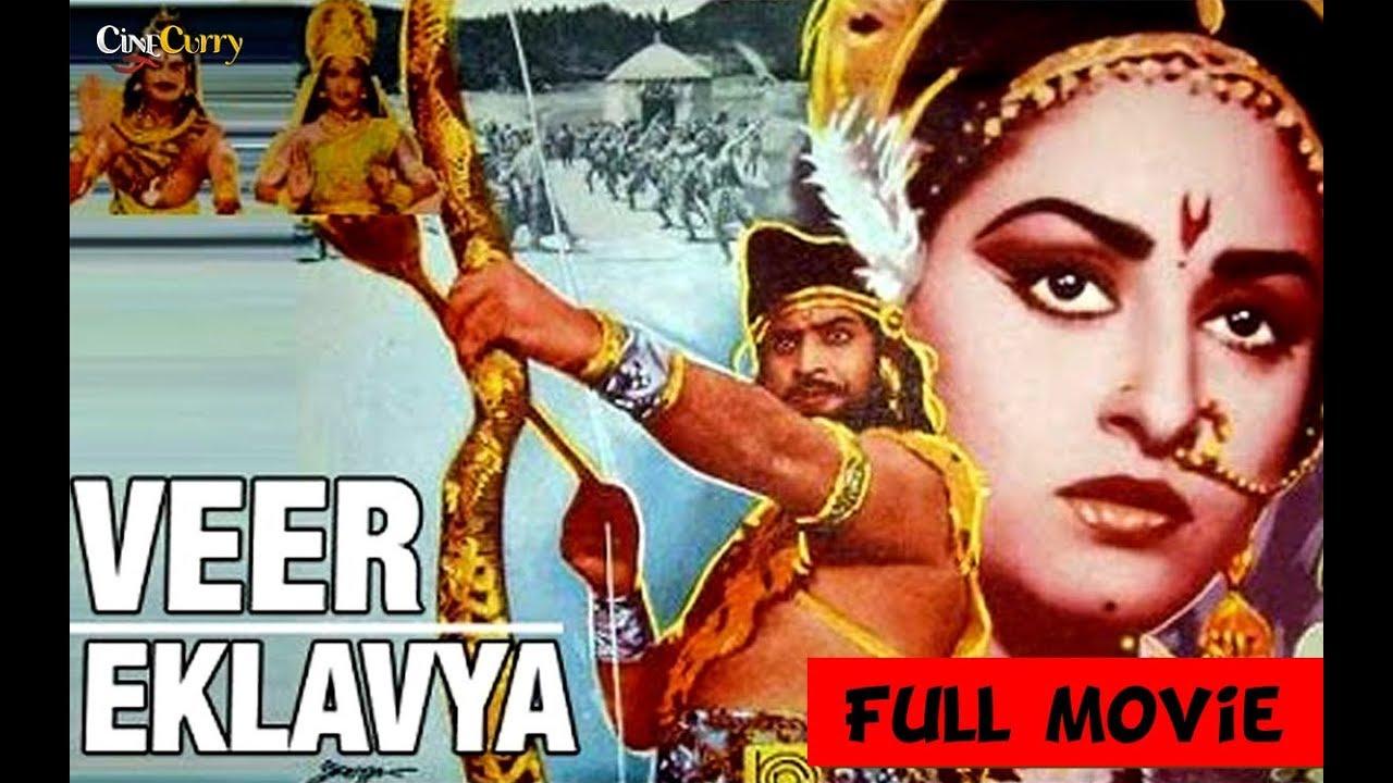 Veer Eklavya | हीरो एक्लाया |Full Movie | Jaypradha, Sarath Babu, Krishna Kumari