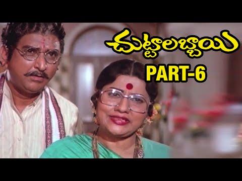 Chuttalabbai Full Movie - Part 06 - Krishna, Radha, Suhasini, S Varalakshmi