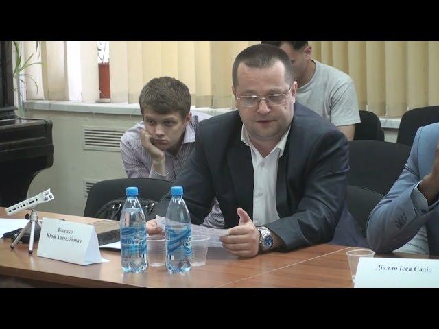 Ю.А. Косенко про становлення незалежних африканських держав