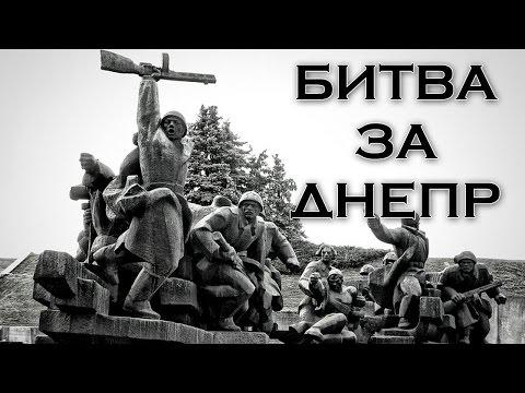 Победа на правобережной Украине