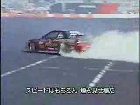 NOPI Drift Video w/ Japanese