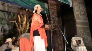 Nadia Baul Fakir Utsav (2015) - Baul Hriday Paribar