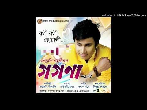 Video Bogi Bogi Suwali 2018 Audio mp3    Montumoni saikia   Gogona vol-4 download in MP3, 3GP, MP4, WEBM, AVI, FLV January 2017