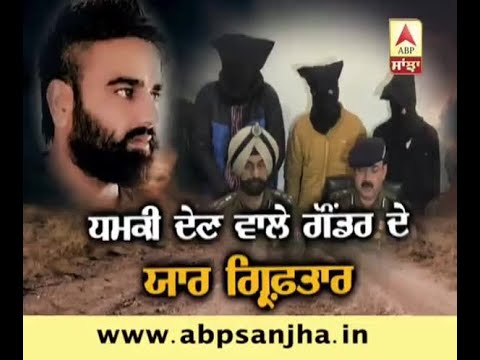 Video Gangster vickey gounder friends arrested download in MP3, 3GP, MP4, WEBM, AVI, FLV January 2017
