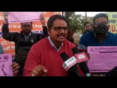 नौरोजाबाद में नशे का सौदागर पिन्टू उर्फ ओमकार हुआ गिरप्तार