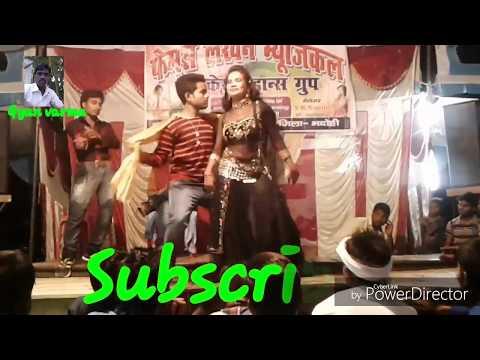 Video Femas lakhan musical arkestra dance group Ye bhauji chhote chhote gol gol ka h download in MP3, 3GP, MP4, WEBM, AVI, FLV January 2017