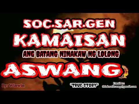 KAMAISAN - KWENTONG ASWANG (ASWANG TRUE STORY)