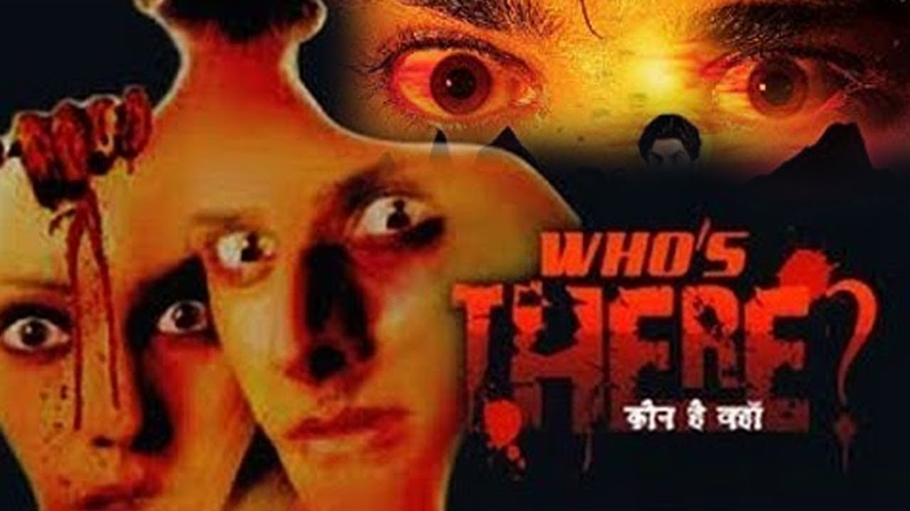 Who's There कौन है वहाँ (2011) | Hindi Horror Movie | Rajbeer Singh | Kalpana Mathur
