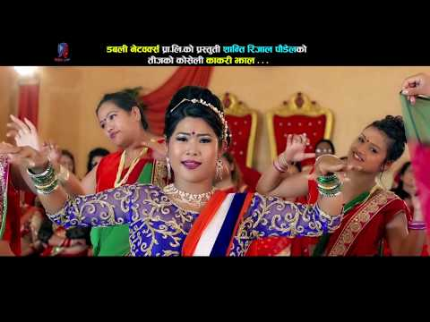 (Nepali teej song 2074/ jukebox Ft. Ranjita Gurung, Ramji...23 minutes.)