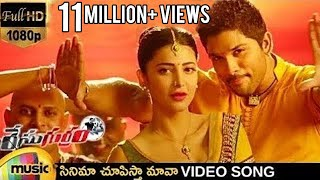 Video Race Gurram ᴴᴰ Video Songs | Cinema Choopistha Mava Full Song | Allu Arjun | Shruti Haasan MP3, 3GP, MP4, WEBM, AVI, FLV Juli 2018
