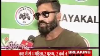 Video Sunil Shetty at the launch of Insecticides India Ltd  Kaya Kalp   Samay MP3, 3GP, MP4, WEBM, AVI, FLV Juni 2018